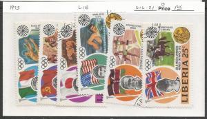 LIBERIA 1973 OLYMPICS 616-21 CTO [D4]