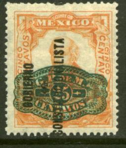 MEXICO 584, 25cts ON 5cts CONST...+ BARRIL SURCHARGE MINT, NH. F-VF.