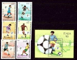 Laos 998-1004 MNH 1990 World Cup Soccer    (ap3420)