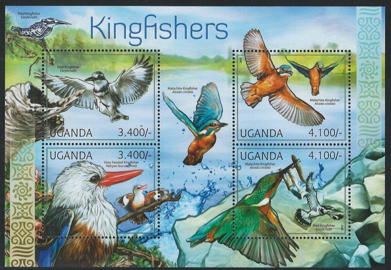 Uganda Scott 1932 MNH! Kingfishers! Sheet of 4!