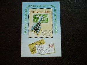 Stamps - Cuba - Scott#3592 - MNH Souvenir Sheet of 1 Stamp