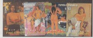 Tuvalu Scott #937-940 Stamps - Mint NH Set