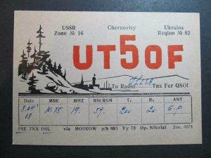 10379 Amateur Radio QSL Card CHERNOVTSY UKRAINE USSR