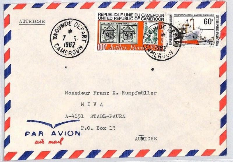 CA103 1982 Cameroon *YOKO MISSION CATHOLIQUE* Cover Austria MISSIONARY VEHICLES