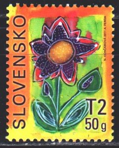 Slovakia. 2011. 662. Children's drawing a flower. MNH.