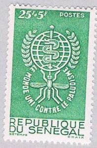 Senegal B16 MLH Malaria Issue 1962 (BP30023)