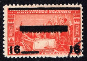 Philippines Stamp  #N5  1942-43 OCCUPATION  USED STAMP