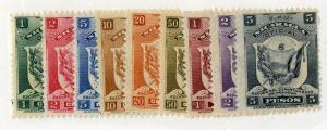 NICARAGUA O158-O166 MHS SCV $2.25 BIN $1.25 COAT OF ARMS