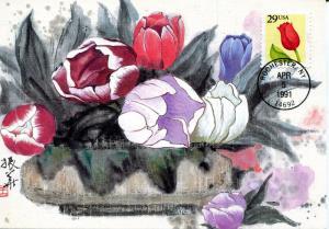 US FDC Fleetwood Maximum Card Scott #2524 29 Cent Tulip. Free Shipping.