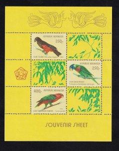 Indonesia  #1106A  MNH  1980   sheet  birds