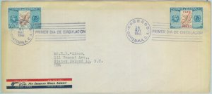 84284  - GUATEMALA  - Postal History -  FDC COVER  1948  Maps BIDS
