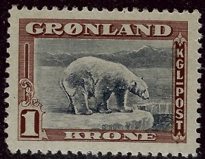 Greenland Iconic 1945 SC#16 MNH  VF...chance to buy individually!!