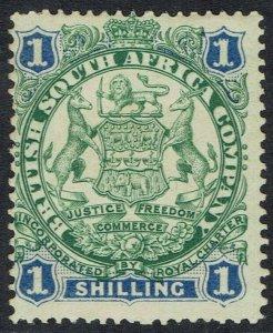RHODESIA 1896 ARMS 1/-