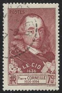 France #323 Used Single (U5)
