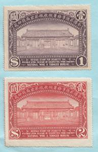 CHINA:  Cigarette Tax Stamps:  1927