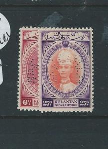 MALAYA KELANTAN (P0510B) SULTAN  SPECIMEN SG44S-48S  MNG