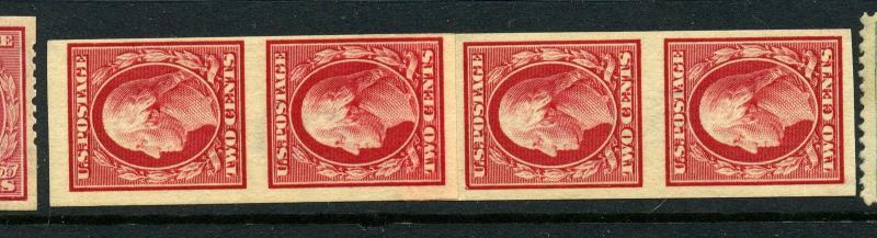 Scott #384 (384V) Mint  Paste-Up Plate #5309 Strip NH (Stock #384-37)