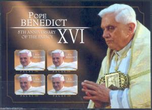PALAU   POPE BENEDICT XVI IMPERFORATED SHEET 5th PONTIFICATION ANNIVERSARY  NH