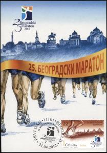 Serbia. 2012. 25th Belgrade Marathon (Mint) Maximum Card