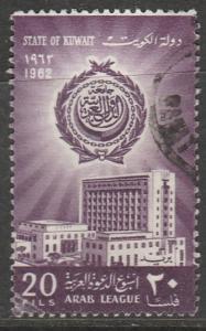 Kuwait  1962  Scott No. 177  (O)