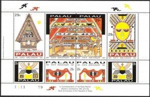 Palau 1991 10 years Independence Art Sheet MNH**