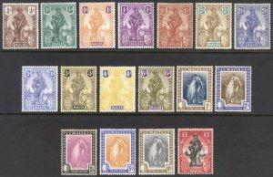Malta 1922 1/4d-£1 Allegorical SG 123-140* Scott 98-114 LMM/MLH Cat £250($320)
