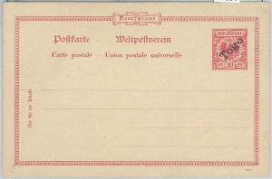 77534 - GERMAN COLONIES TOGO - Postal History -  STATIONERY CARD