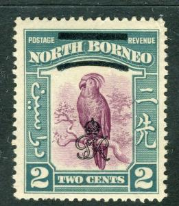 NORTH BORNEO; 1947 early Crown Colony issue fine mint hinged 2c. value