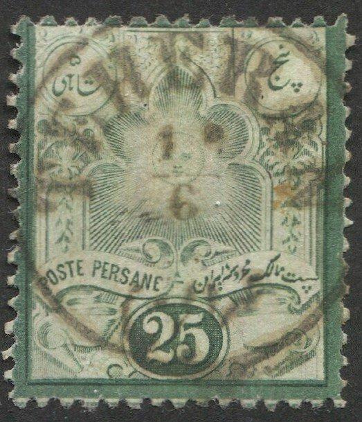 IRAN Persia 1881 Sc 49  Used  25c  green  VF, SON  TEHERAN cancel, cv $100