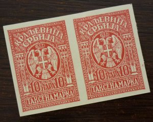 Serbia c1919 Yugoslavia PROOF Revenue Stamps - Pair  C5