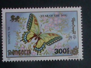 MONGOLIA -BEAUTIFUL LOVELY BUTTERFLY-YEAR OF THE DOG ISSUED- MNH   VERY FINE