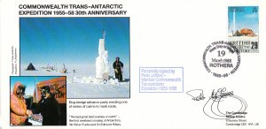 British Antarctic Territory FDC Sc 147 Signed Peter Jeffries Cachet Dog sledg...