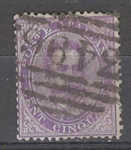 COLLECTION LOT # 5384 ITALY #50 1879 CV+$22