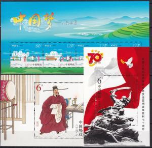 China (PR) #4294a, 4298, 4316  MNH CV $5.20 (A19907L)