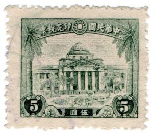 (I.B) Taiwan Revenue : Duty Stamp $5 (Museum)