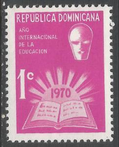 DOMINICAN REPUBLIC RA48 MOG Z1880