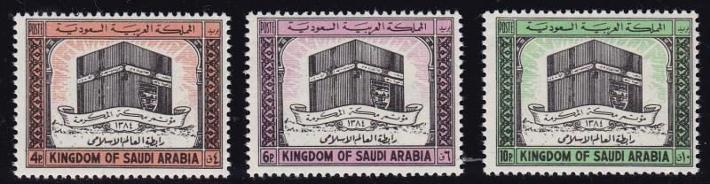 Saudi Arabia 1965 Mecca Conference of the Moslum World League. (3) Holy Ka'aba
