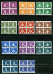 NORWAY OFFICIALS SET OF BLOCKS  SCOTT#O22/32  MINT NEVER   HINGED