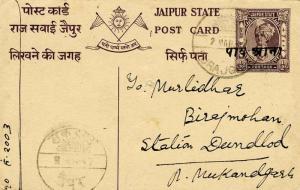 Indian States Jaipur 1/2a Raja Man Singh II Postal Card Overprinted 1/2a 1947...
