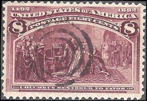 236 Used... SCV $10.00