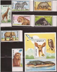 Mongolia 1992 wild animals elephants zebra lions set+s/s  MNH