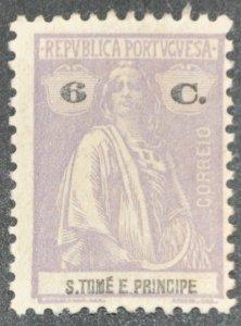 DYNAMITE Stamps: St. Thomas & Prince Islands Scott #207 – MINT hr