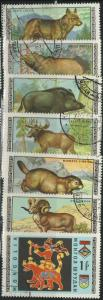 MONGOLIA CTO Scott # 562-569 Wild Animals (8 Stamps)