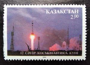 Space, Kazakhstan (F)