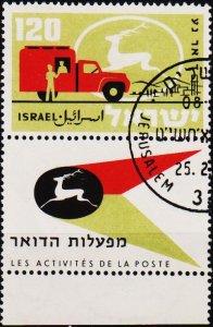 Israel. 1959 120pr S.G.156 Fine Used