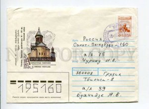 412896 GEORGIA to RUSSIA 1993 Vetso Tbilisi Zion Cathedral real posted COVER