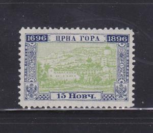 Montenegro 50a Perf 11 1/2 MNH Monastery (D)