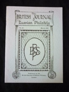 THE BRITISH JOURNAL OF RUSSIAN PHILATELY No 32 MARCH 1963