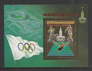 Central African Republic #MI788 ss comp mnh cv $ Olympics Gold Foil