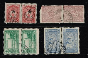 TURKEY STAMP OLD USED  STAMPS COLLECTION LOT #2